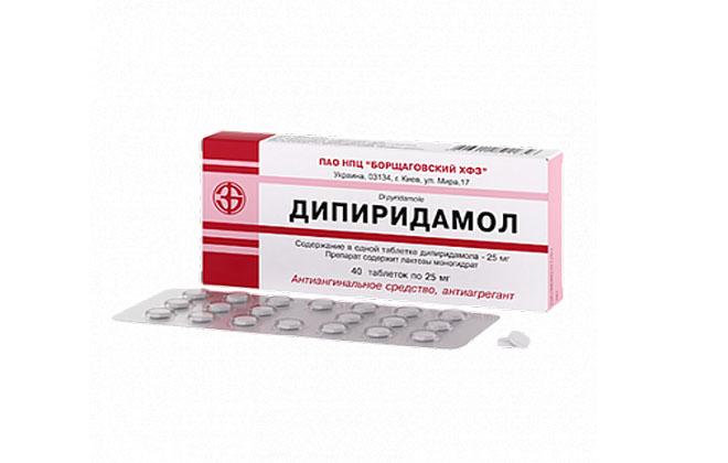 Дипиридамол лекарство