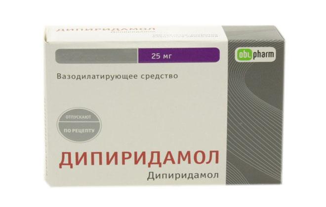Дипиридамол препарат