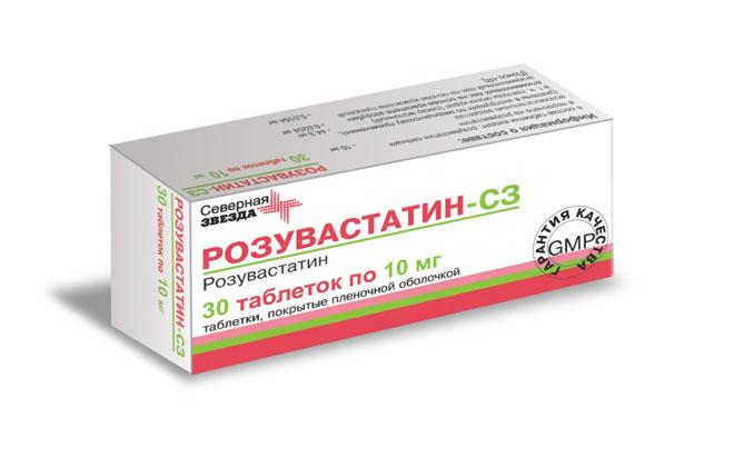 Лекарство Розувастатин