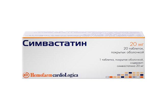 Лекарство Симвастатин