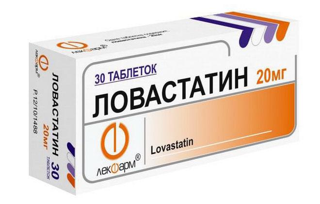 Ловастатин лекарство
