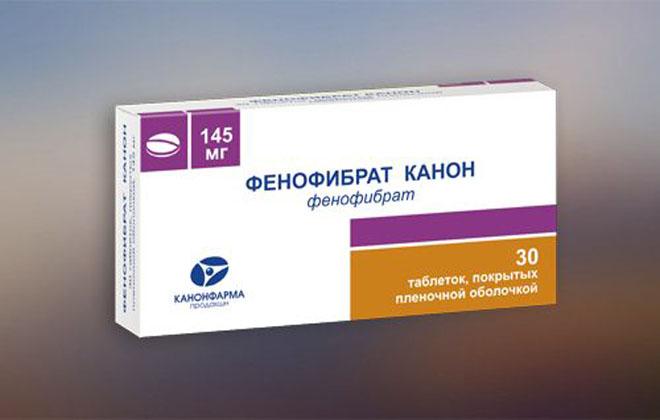 Препарат Фенофибрат