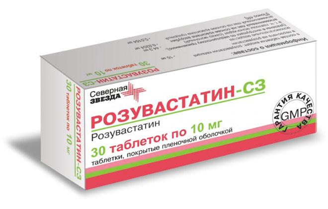 Розувастин препарат