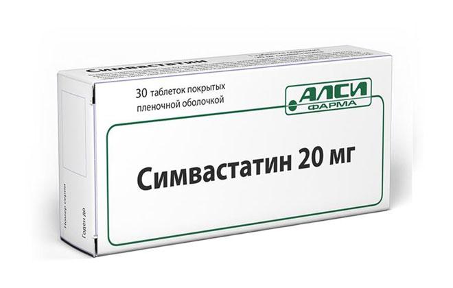 Симвастатин препарат