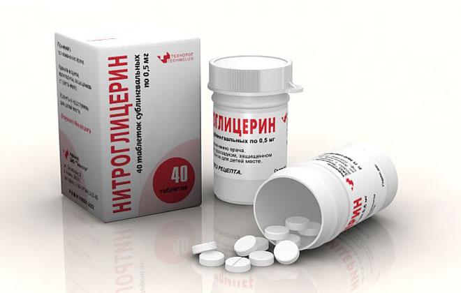 Таблетки Нитроглицерина