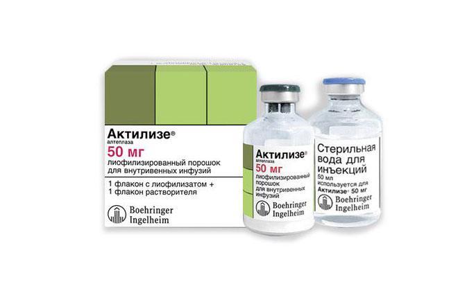 Актилизе препарат