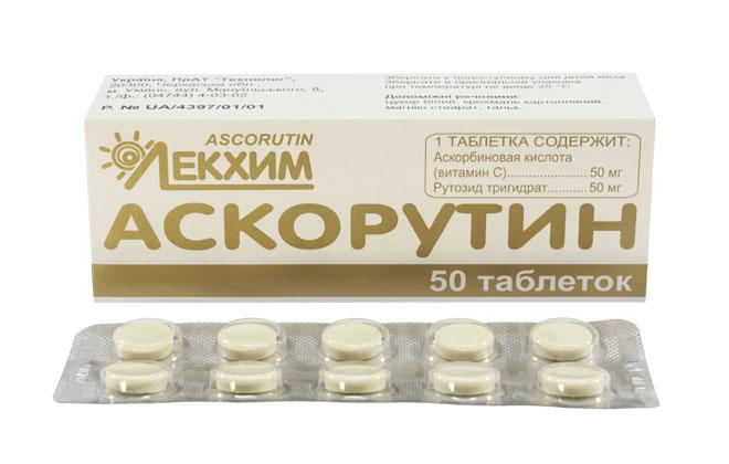 Аскорутин а таблетках