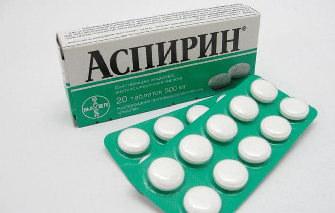 Асперин лекарство