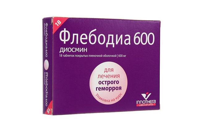 Флебодиа препарат