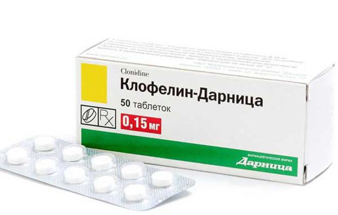 Клонидин в таблетках