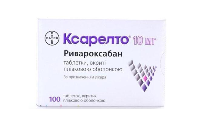 Ксарелто лекарство