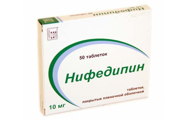 Нифедипин лекарство