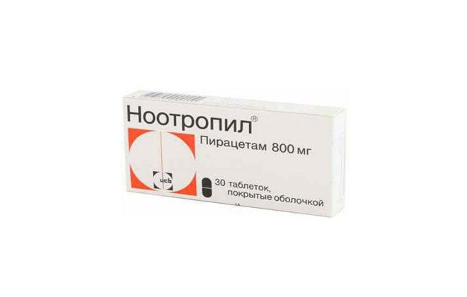 Ноотропил таблетки
