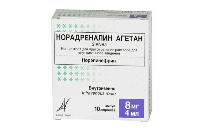 Норадреналина гидротартрат