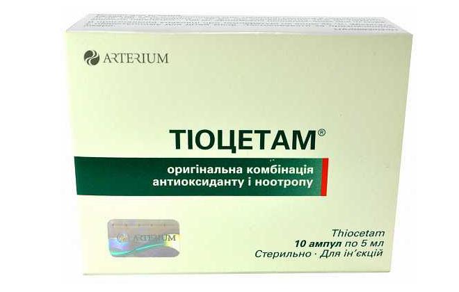 Тиоцетам препарат