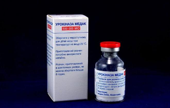 Урокиназу препарат