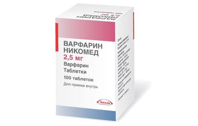 Варфарин лекарство