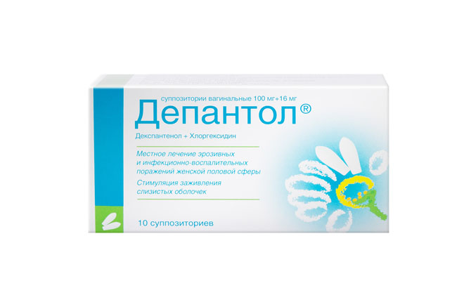 Депантол препарат