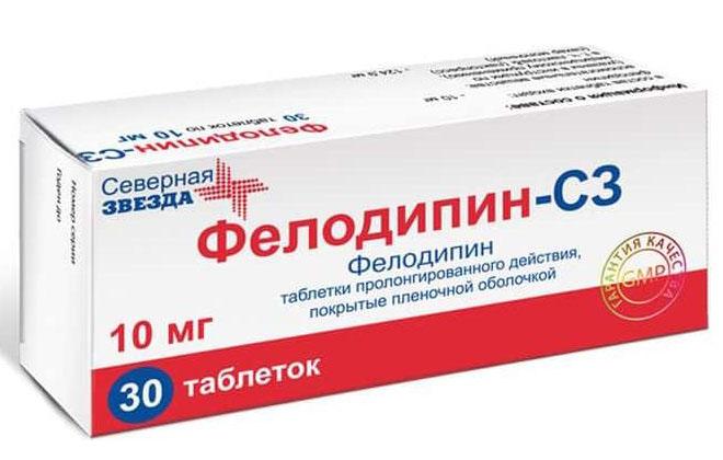 Фелодипин препарат