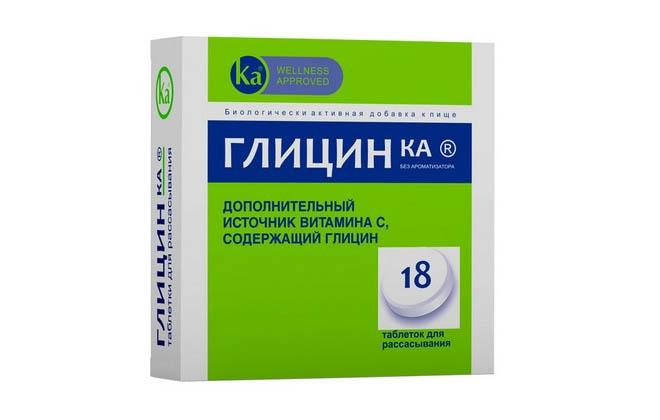 Глицин КА