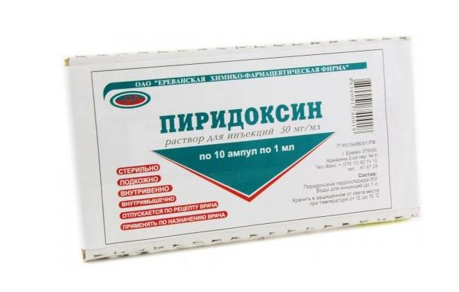 Инъекции Пиридоксина