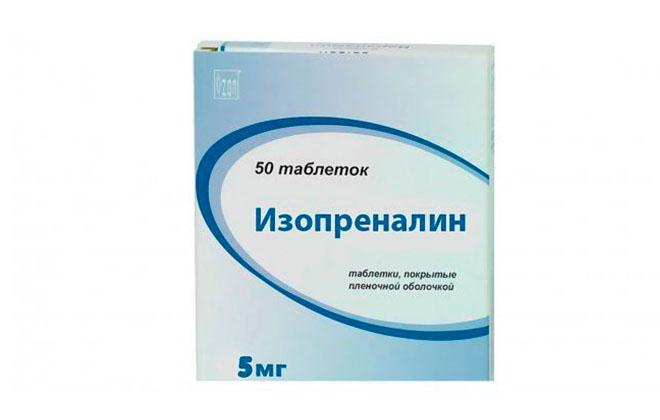 Изопреналина в таблетках