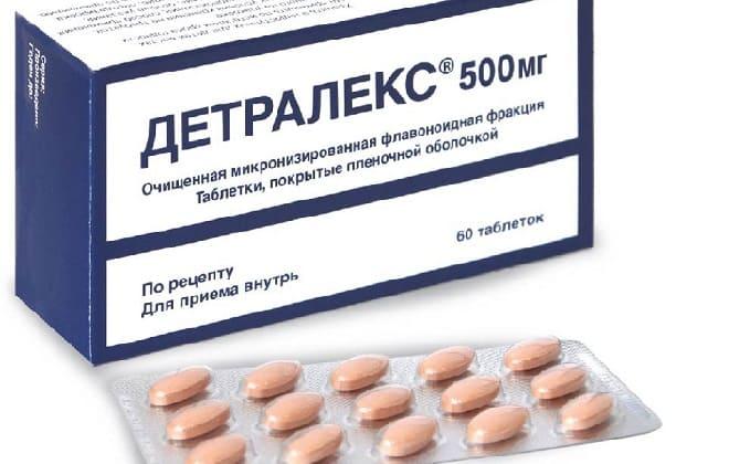 Медицинский препарат Детралекс