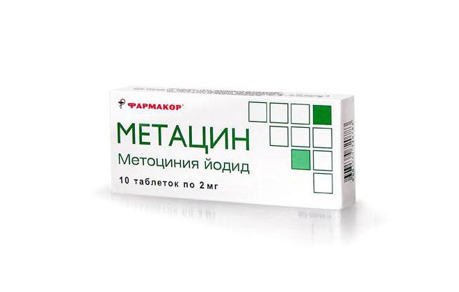 Метацин йодид