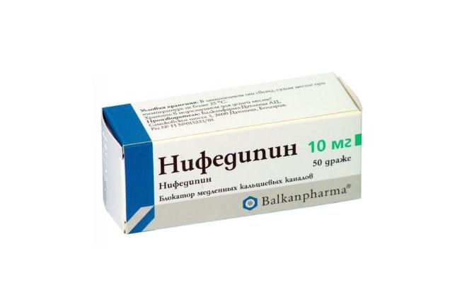 Нифедипин препарат от давления