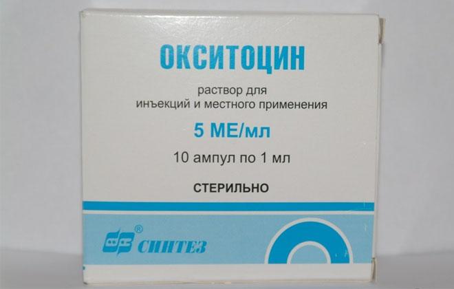 Окситоцин раствор