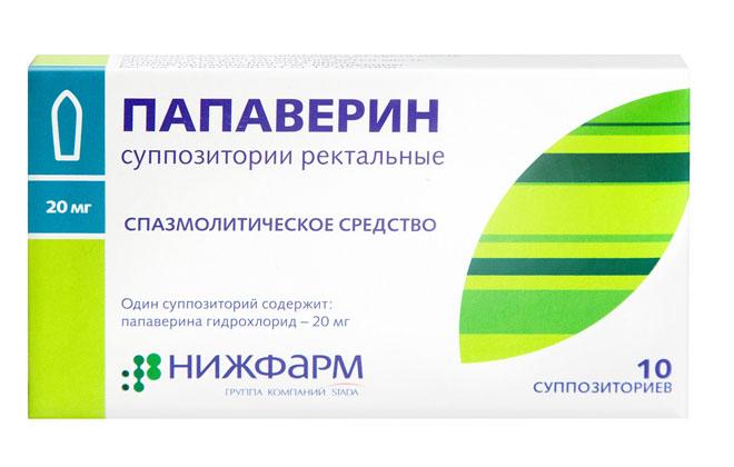 Папаверин препарат