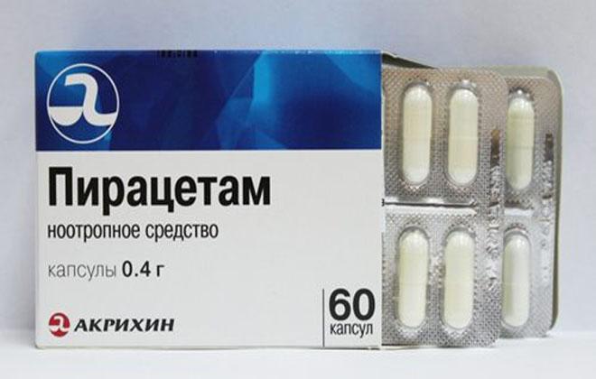 какие пить таблетки от низкого давления можно