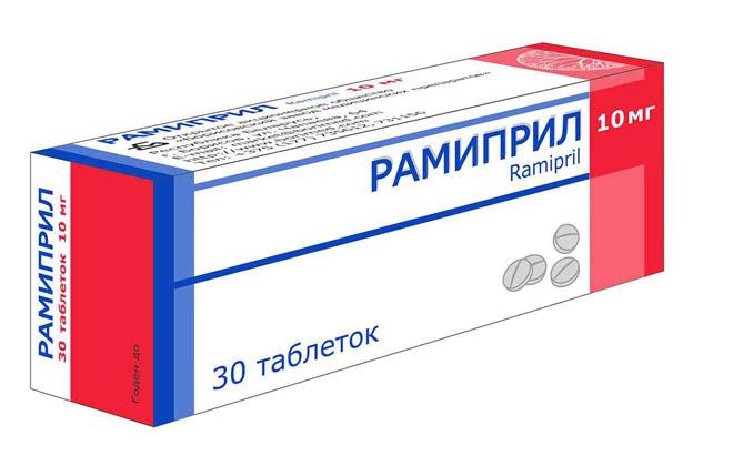 Рамиприл таблетки