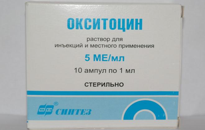 Раствор Окситоцин
