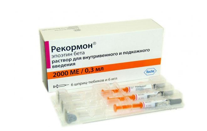 Рекормон препарат