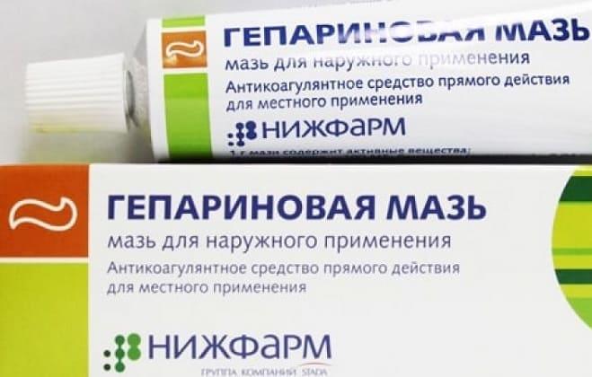 Упаковка и тюбик гепариновой мази