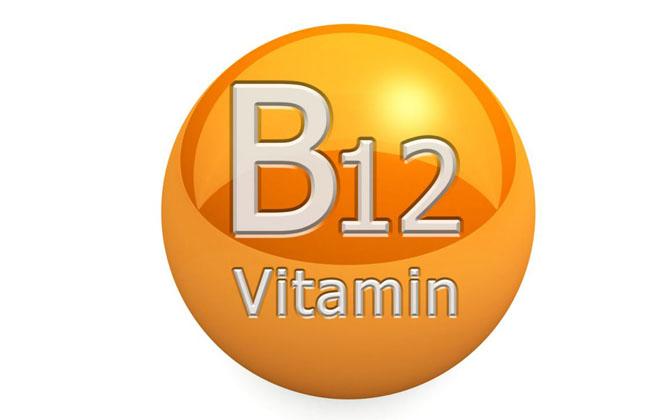 В12 витамин