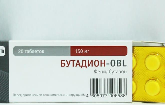 Медицинский препарат Бутадион