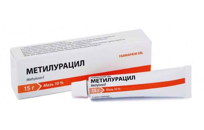 Метилурацил препарат