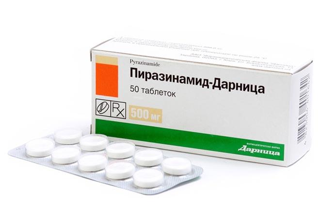Пиразинамид препарат
