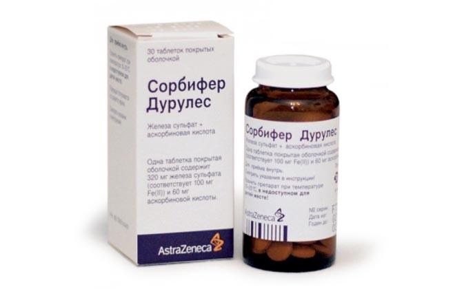 Сорбифер препарат