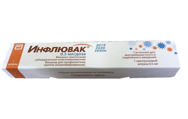 Сыворотка Инфлювак 2019-2020