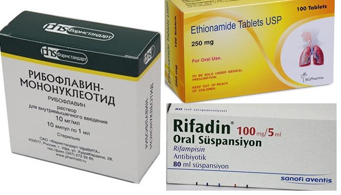 Рифадин