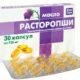 Как лечить панкреатит маслом расторопши в домашних условиях