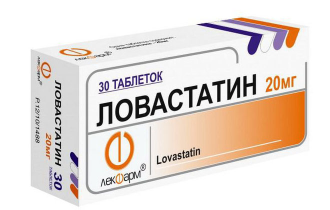 Лекарство Ловастатин