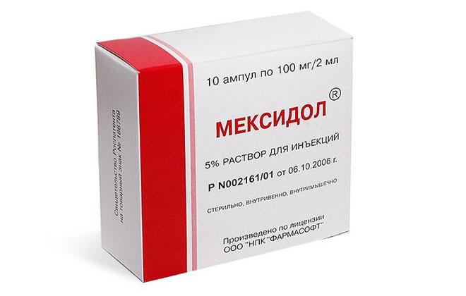 Мексидол препарат