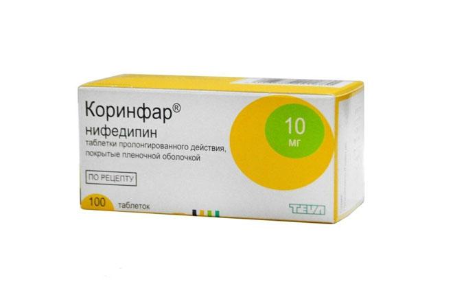 Препарат Коринфар