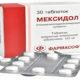 Дозировка препарата Мексидол при ВСД