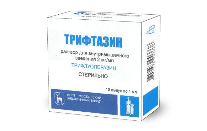 Препарат Трифлуоперазин