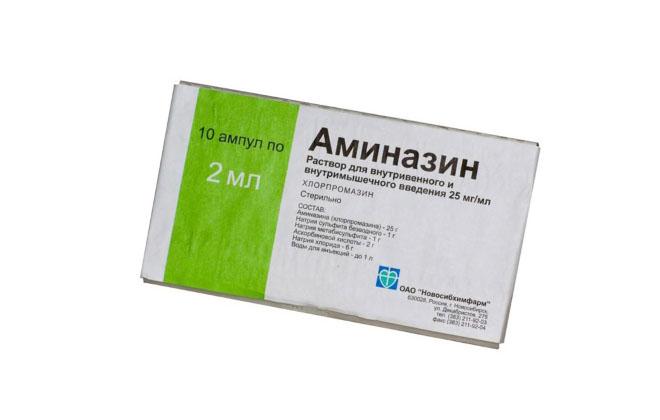 Аминазин препарат